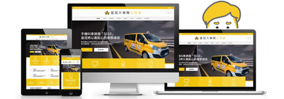 crowntaxi-brand