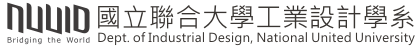 國立聯合大學工業設計系 ( id.nuu.edu.tw) Dept. of Industrial Design, National United University | 系學會